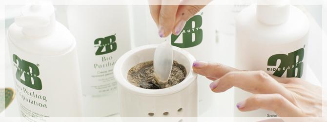 2b-biopeeling-aanmaak